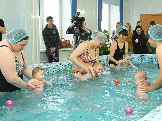 Бассейны для беременных в брянске 87
