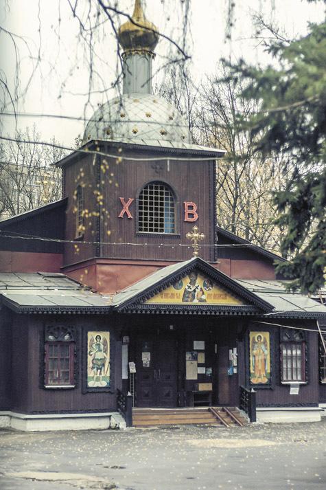 Справку из банка Медынская улица характеристику с места работы в суд Конюшковский Большой переулок