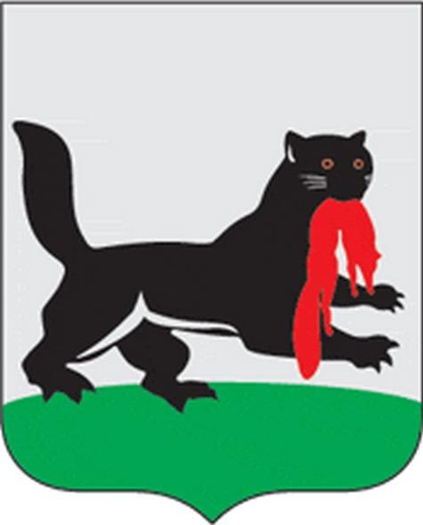 гербы городов россии фото с названиями
