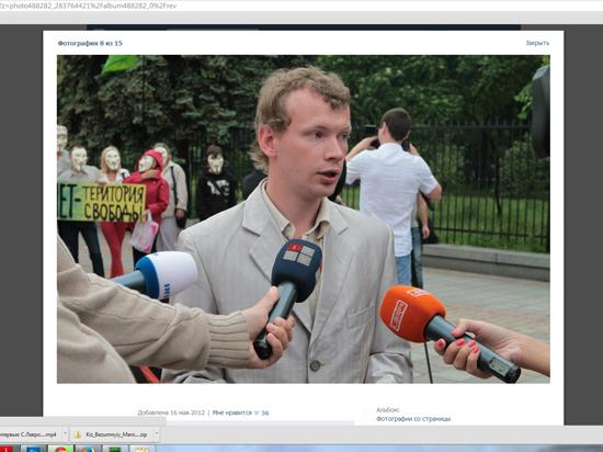 Гриценко об эфирах на канале Мураева NewsOne: Координационный совет партии принял единогласное решение - ходить - Цензор.НЕТ 4181