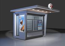 Новая модель мелкорозничной торговли:  первые семь киосков в центре столицы  выставили на аукцион