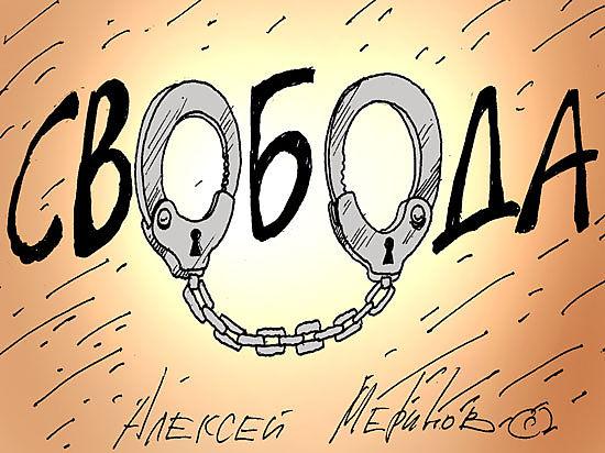 Центр защиты прав СМИ оштрафовали на 300 тысяч рублей
