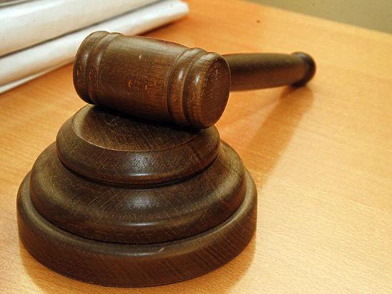 В суде озвучили прослушку разговоров членов коллегии