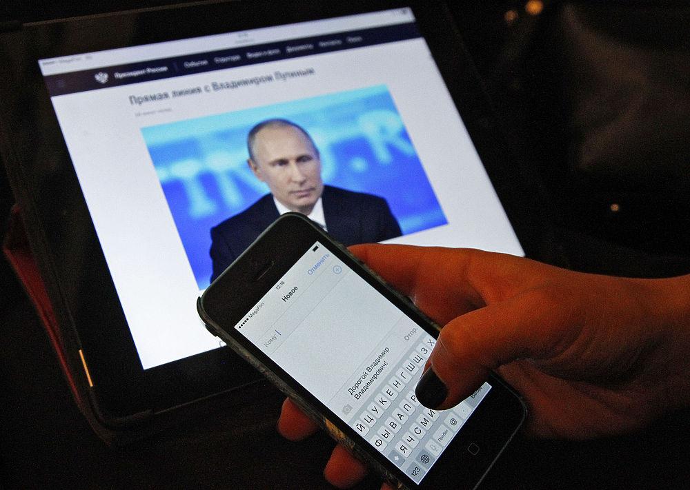 Прямая линия с Владимиром Путиным: до и после эфира