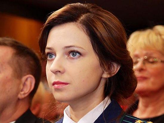 Эксперты критикуют новый имидж прокурора Крыма: Поклонская - легкомысленная и нежная