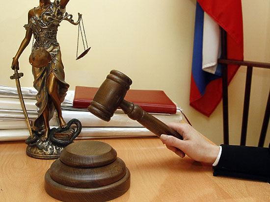 «Палача Майдана» судят за брошенный в милиционера камень