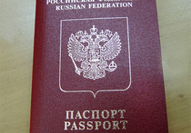 Москвичи стали реже оформлять загранпаспорта