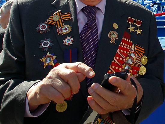 96-летнему Герою Советского Союза предложили  сбегать за наградой к 70-летию Победы