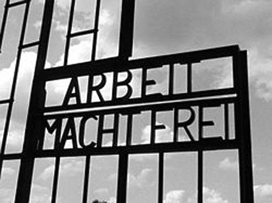 Посол РФ почтил память узников концлагеря Заксенхаузен