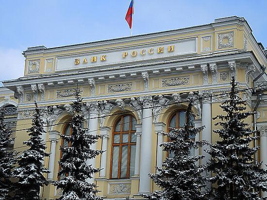 Идея уменьшить использование иностранных денег на территории РФ принадлежит российскому совету безопасности