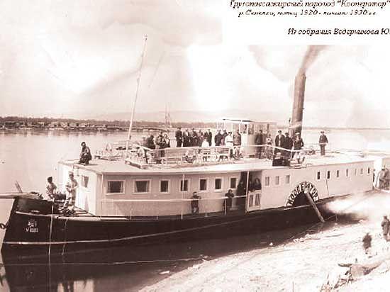 Когда-то по Селенге ходили пароходы и тянули лямку бурлаки