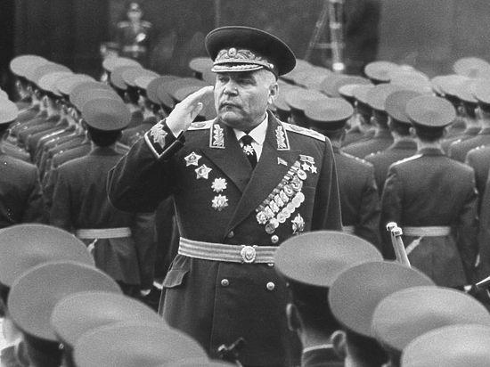 Народный маршал