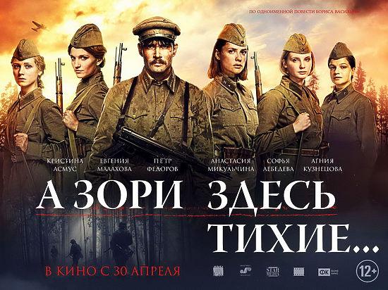 Афиша кино крым симферополь кино афиша джамол иркутск