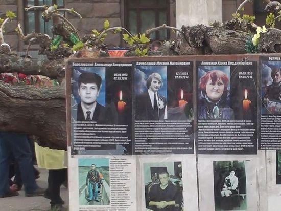 Как Одесса поминала погибших в Доме профсоюзов