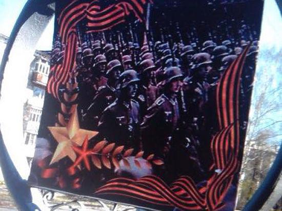 В Алапаевске повесили фашистов. Свердловчане нашли плакат с солдатами вермахта