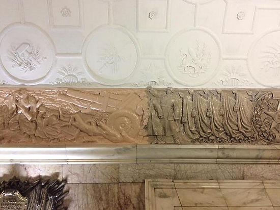 Покраску героических барельефов в московском метро приняли за акт вандализма