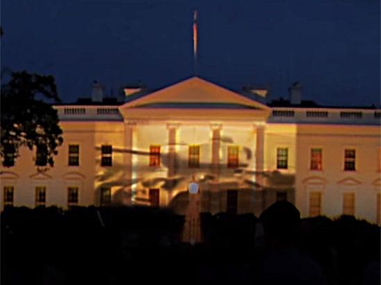 На Белый дом в Вашингтоне наехали