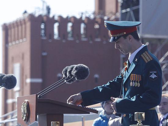 На параде Победы Путин объявит минуту молчания по просьбе правозащитников
