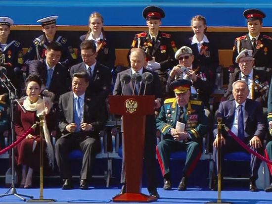 На параде Победы Путин призвал к равной безопасности для государств
