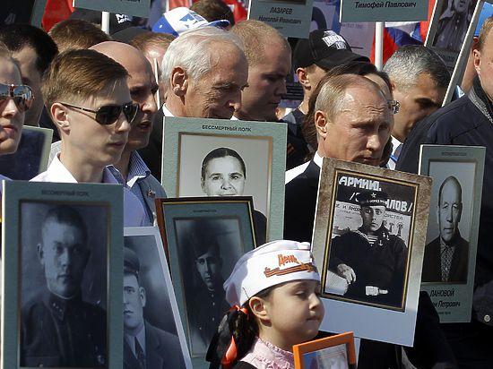 На параде Путин сидел между Назарбаевым и Си Цзиньпином