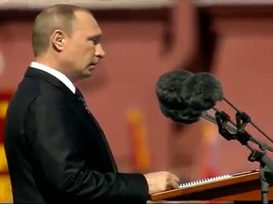 Путин на параде Победы напомнил миру об «ужасном уроке»