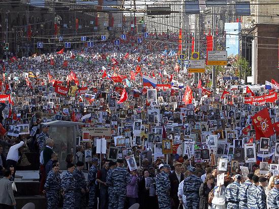 Почему шествие «Бессмертный полк»  не обошлось без скандала
