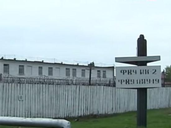 Правозащитники: на условия содержания в колонии №2 жаловались давно