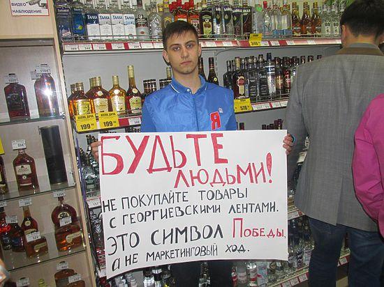 Депутаты предлагают законодательно запретить использование символики Победы в маркетинговых целях