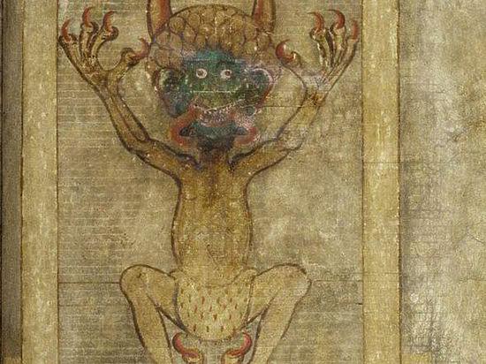 В Национальной библиотеке Стокгольма обнаружено старинное издание, славящее дьявола
