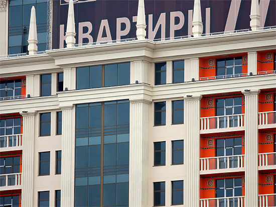 Эксперты выяснили, чем российские владельцы жилья отличаются от зарубежных