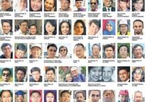 Корреспондент «МКRU» располагает сведениями о пассажирах похищенного малайзийского Боинга