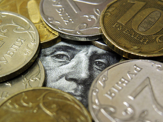 Курс евро также снижается