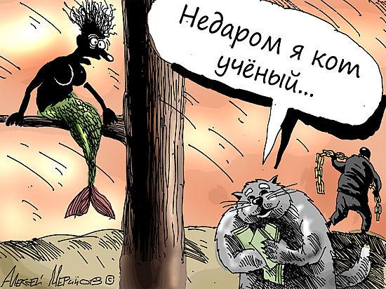 Госдума приняла в первом чтении закон об амнистии капиталов