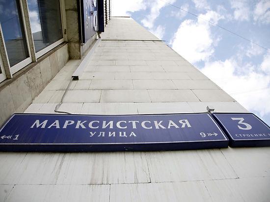 Проспект Высоцкого