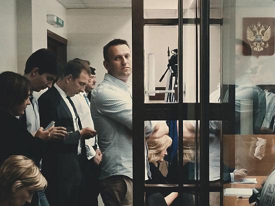 Суд не стал сажать Навального в тюрьму