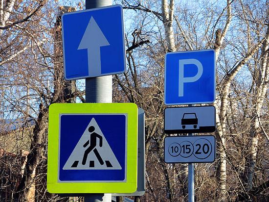 Эксперты выступили против введения знака, предупреждающего о приближении к переходу