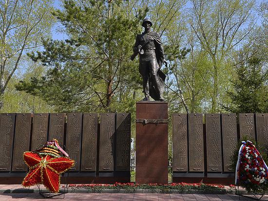 Омск стал «Городом трудовой славы»