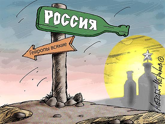 Почему существует Россия