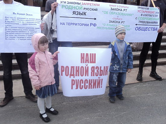 Авторы открытого письма президенту страны сетуют: школьники в этих регионах не могут изучать русский язык как родной
