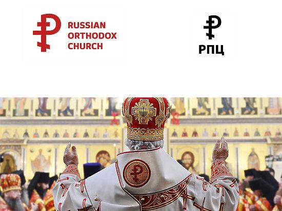 Логотип для РПЦ: дизайнер из Екатеринбурга объединил православный крест и знак рубля