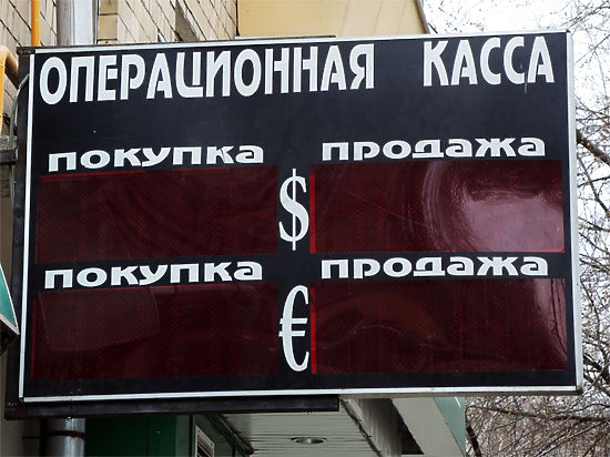 Российские эксперты в это не верят