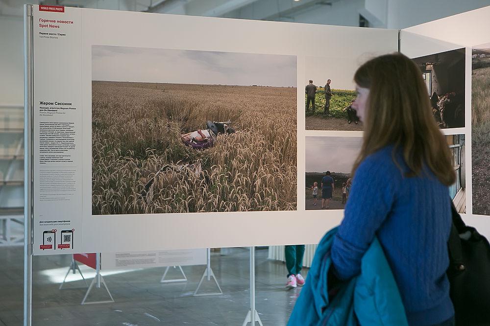 В Москве открылся Фестиваль современной фотографии 31 Days Fotofest