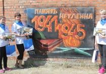 Каскад Кубанских ГЭС организовал конкурс граффити ко Дню Победы