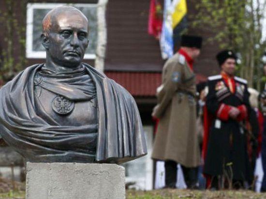 Питерские казаки открыли памятник