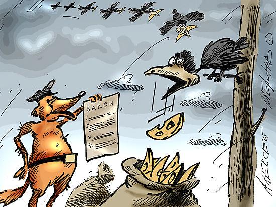 Аграрий победил спекулянта: приняты поправки в Закон  «О торговле»