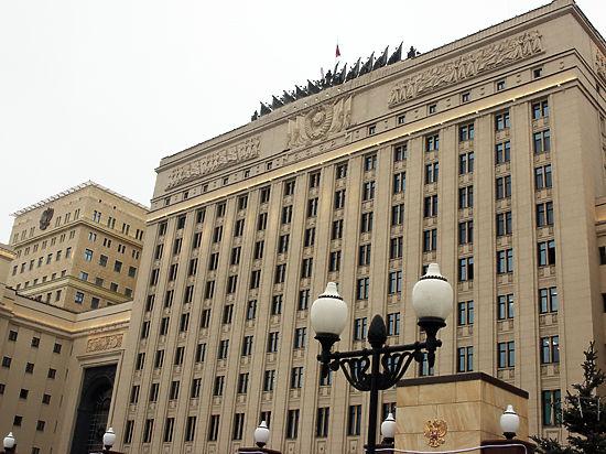 Минобороны РФ о задержанных на Украине