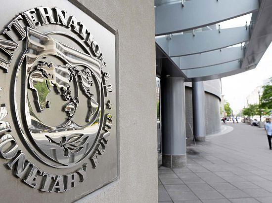 Валютная организация рекомендовала РФ реформировать энергетический сектор