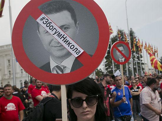Что стоит за попытками обрушить правительство Николы Груевского?