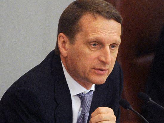 По словам председателя Госдумы, антироссийские санкции нарушают нормы международного права