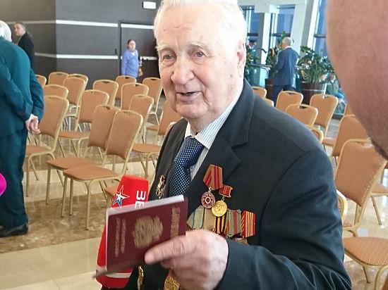 92-летнему фронтовику, беженцу из Луганска, дали российское гражданство